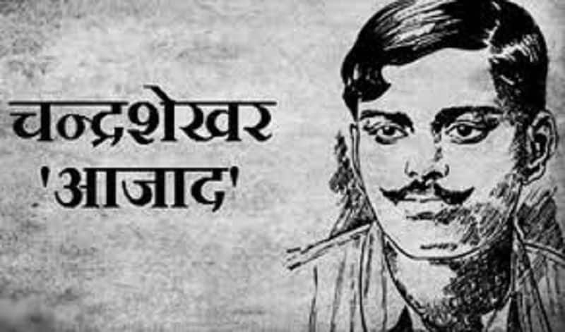 Death anniversary of freedom fighter Chandrasekhar Azad, some facts we never know