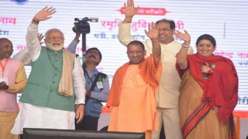 In Congress's stronghold of Amethi, PM Modi said, 'who said Made in Indore, 'AK-203' will be made in Amethi
