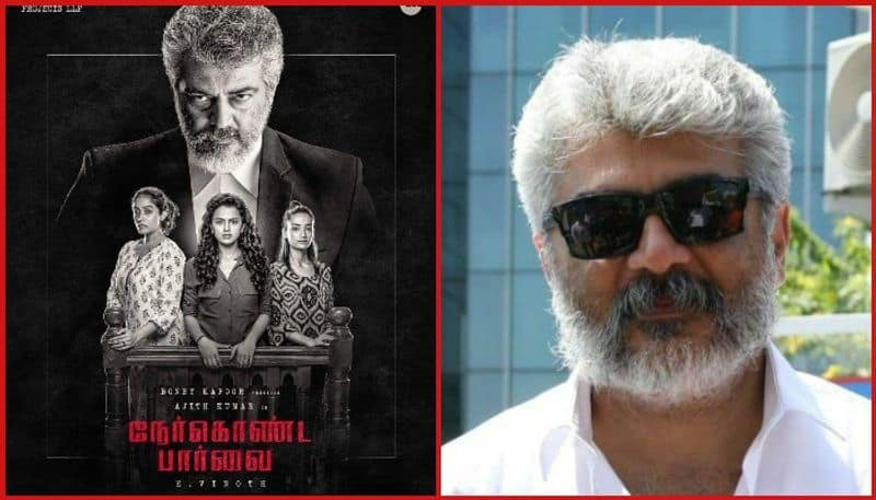 ajith give the surprise gift for fans