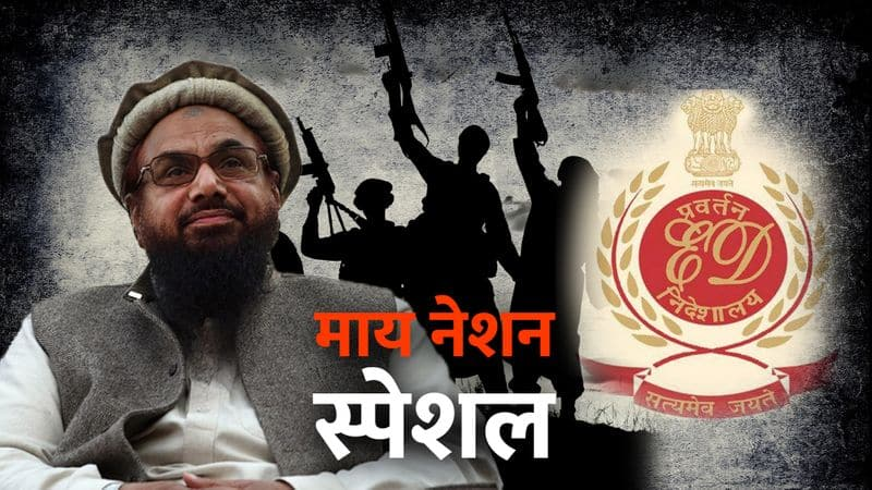 ED probing NGO linked to most wanted terrorist Hafiz Saeed, used as fronts for terror funding