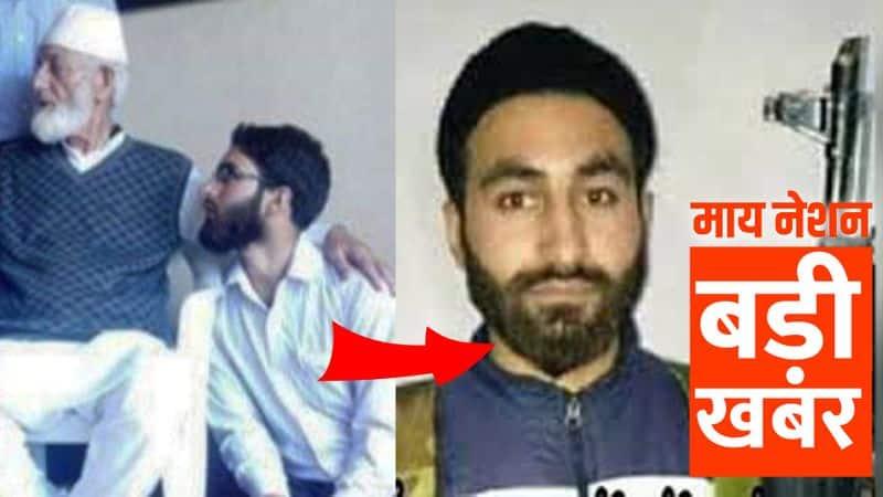 terrorist-manan-bashir-wani-protege-syed-ali-shah-geelani