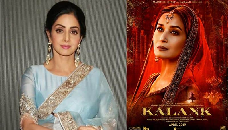 in kalank movie madhuri dixit was replacing of sridevi