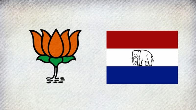 BJP and Assam Gana Parishad patch up in Assam prior to election