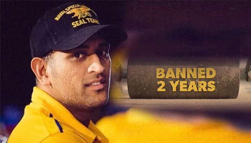 MAHENDRA SINGH DHONI TALK ABOUT MATCH FIXING IN HIS WEB SERIES