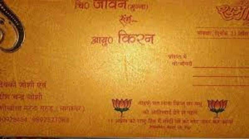 BJP leader published BJP symbol on his son marriage card, appealed vote for PM Modi