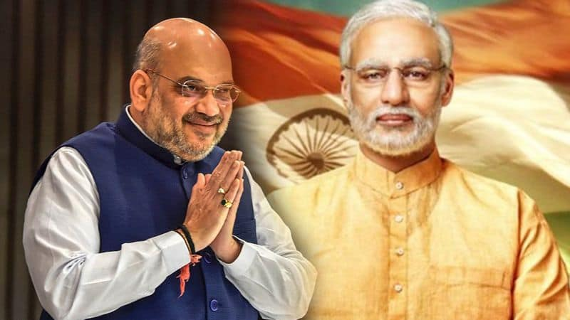 PM modi biopic second poster was released by bjp president amit shah