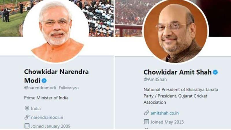 Modi the chowkidar speak to watchmen