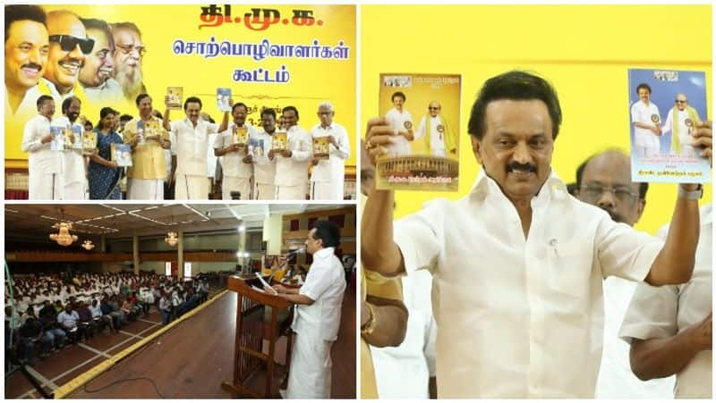 DMK takes leaf out of Kumaraswamys playbook; vows to waive off crop loans in Tamil Nadu