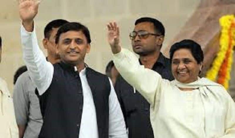 Sp-bsp form alliance in other state like Maharashtra and Madhya pardesh
