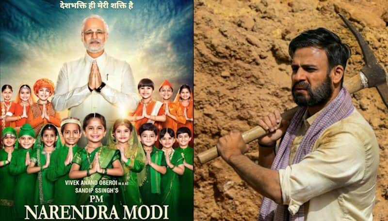 Are you ready to hear the first song from PM Narendra Modi biopic, Saugandh Mujhe Iss Mitti ki?