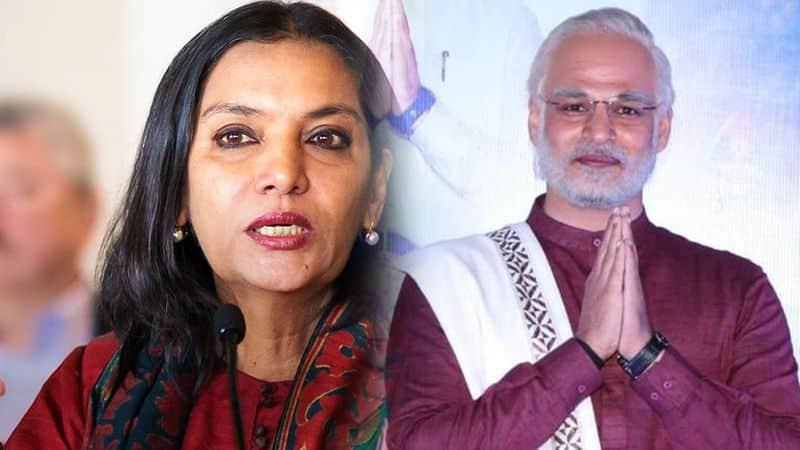 PM Modi Biopic: shabana azmi get angry on modi biopic makers for adding javed akhtar name in row