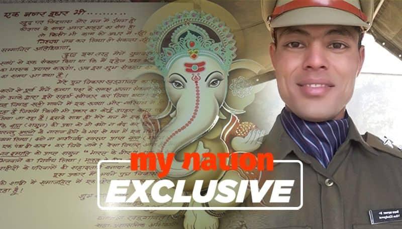 Rajasthan : Couple to help CRPF jawans with innovative wedding custom