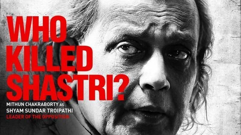 The Tashkent Files trailer Vivek Agnihotris film asks Who killed Shastri