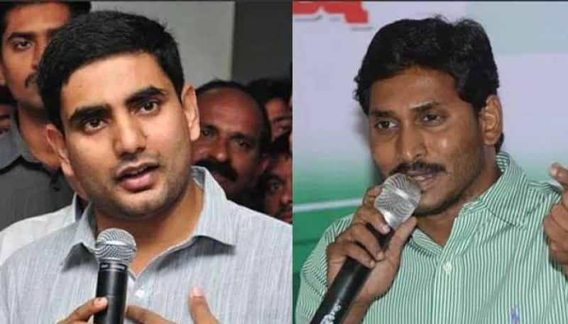 nara lokesh satirical comments on cm ys jagan