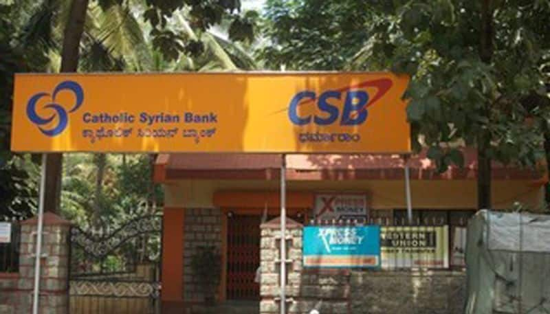 csb bank ipo ends