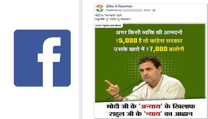 Facebook takes down 687 pages, accounts linked to Congress IT cell ahead of Elections 2019