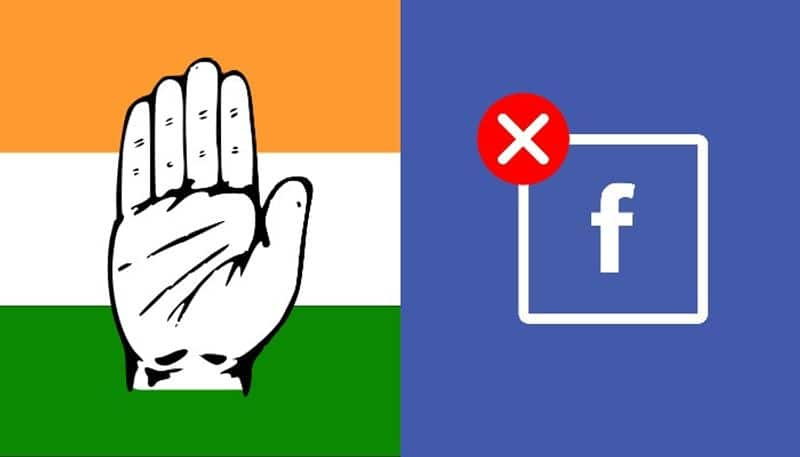 Facebook pulls down 687 pages 'linked' to Congress; party makes limp attempt at defence