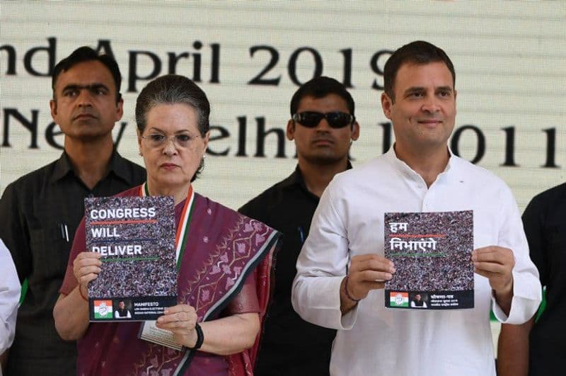 Congress manifesto: Less Army And CAPF presence, review of AFSPA for Jammu and Kashmir