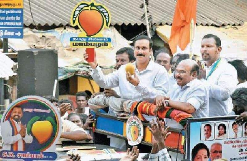 PMK to hit the vote bank in the northern districts. The quality of the event is no longer a coalition