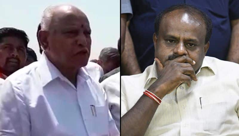 CM HD Kumaraswamy Slams Karnataka BJP President BS Yeddyurappa