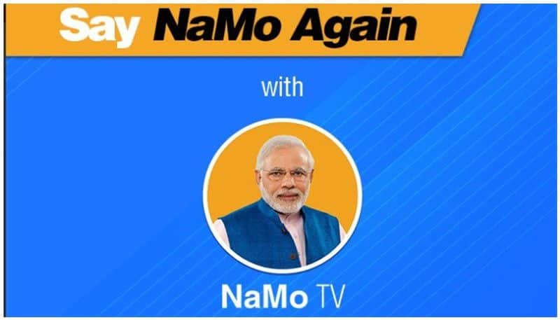 Namo tv stopped air broadcasting