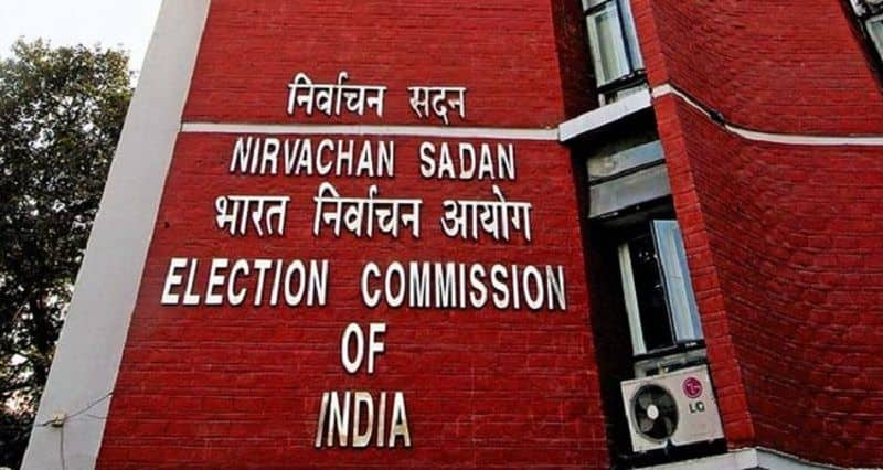 Election Commission angry over the action of Central forces RTB