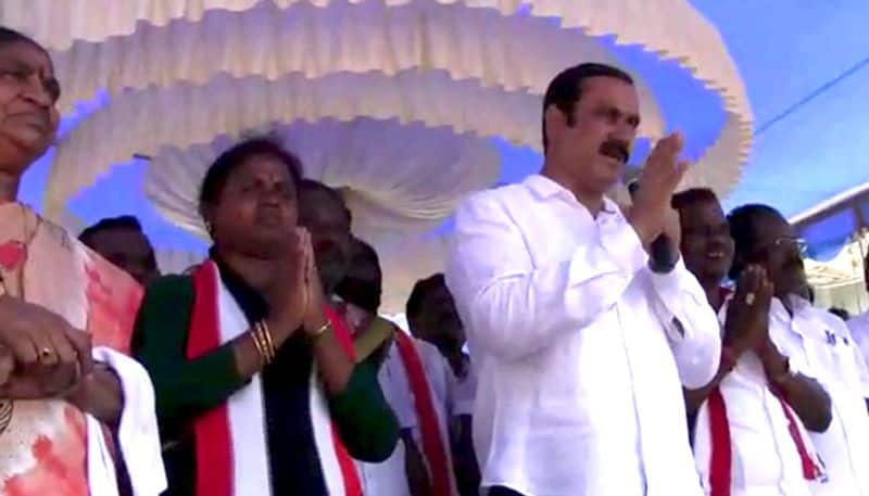 PMK to be disappointed