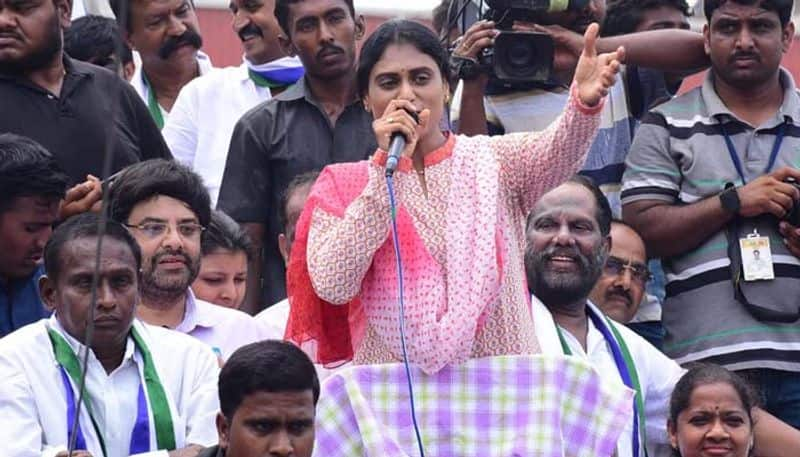 ys sharmila party name announced on july 8th ksp