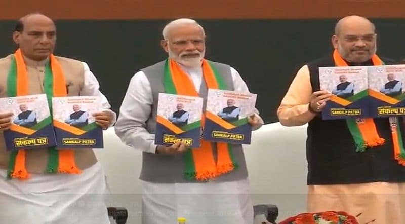 BJP compiled all sector in his election manifesto