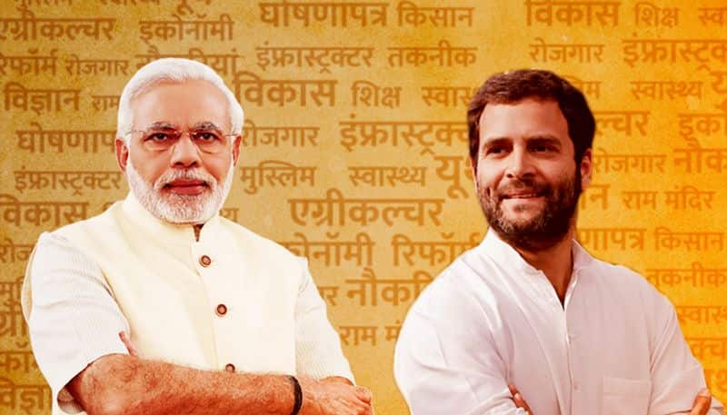 Election 2019: word by word analysis of Congress and BJP manifesto