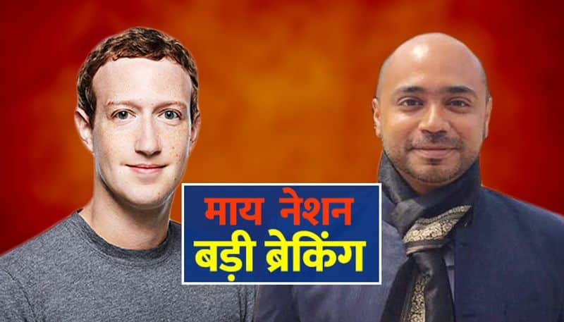 Abhijit Iyer Mitra lodges police and EC complaint against Facebook for waging war on nation drops ISI bomb