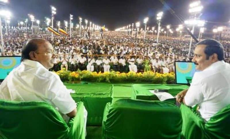 Will ramadoss participate government function in chennai fort?