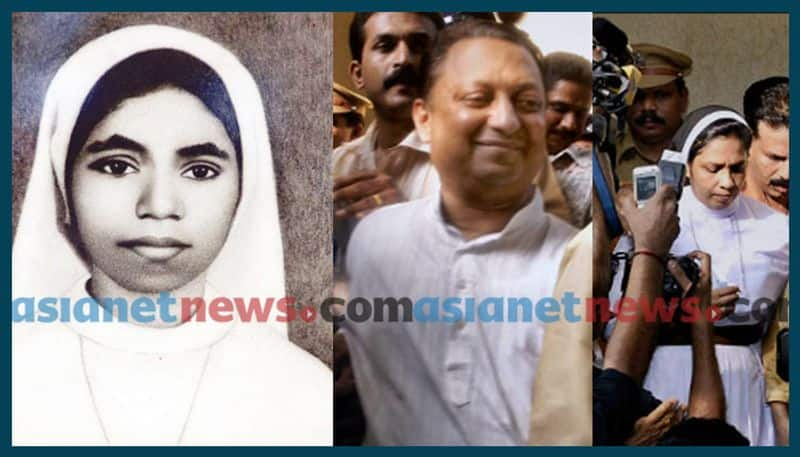 Kerala: After 27 years, Sister Abhaya case trial begins; Prime witness retracts earlier statement