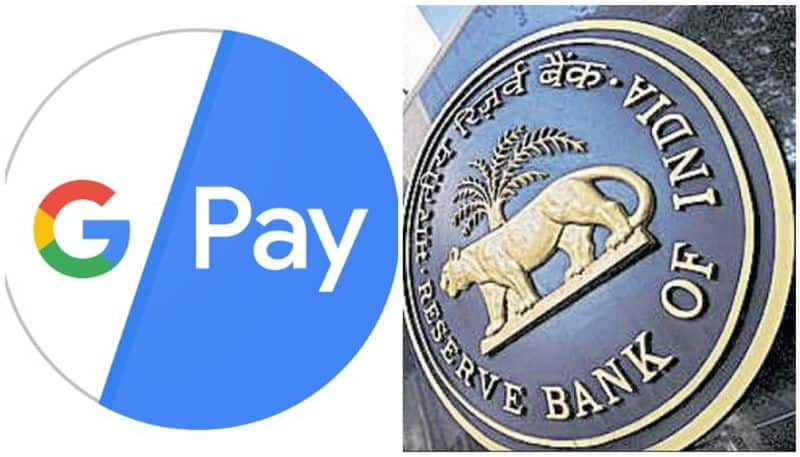 The RBI has filed a lawsuit in the High Court against Google Pay DD