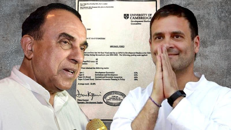 Subramanian Swamy lampooned Congress chief Rahul Gandhi on educational qualification