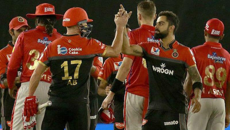 Broadcaster likely to change ipl match time from 8 to 7 pm
