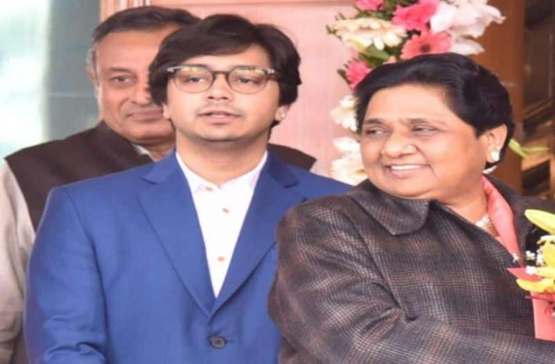 Akash will be mayawati successor in BSP, maya announced his political entry in party