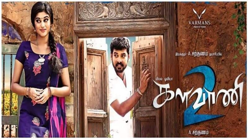 kanni rasi movie release in august month