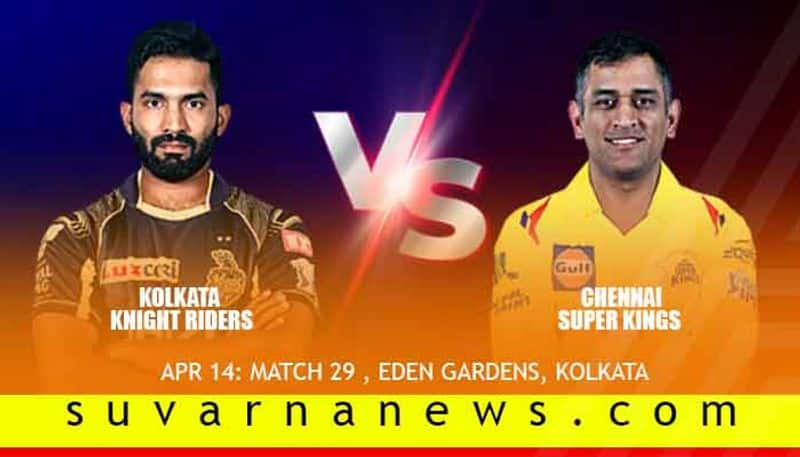 IPL 12 Chennai look to complete the double Kolkata under pressure with Andre Russell doubtful