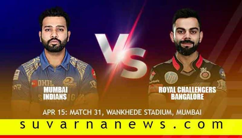 After maiden win RCB look to spoil Mumbai party in Mumbai