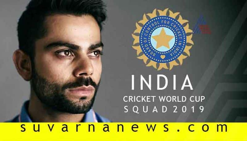 BCCI to announce India squad for ICC World Cup 2019