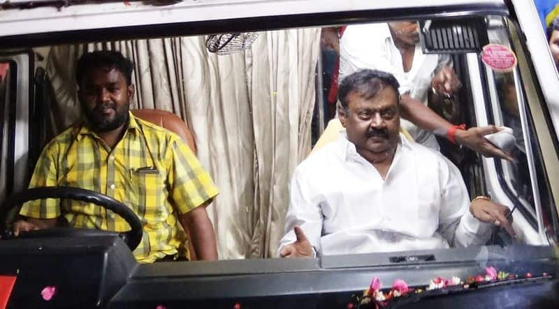 DMDK Lost political party status