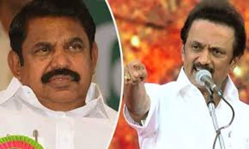 after may 23 dmk ruling