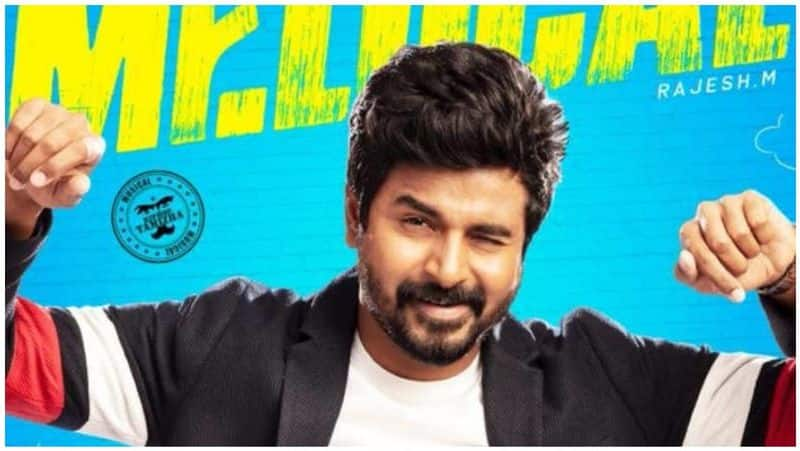 actor celebrate for sivakarthikeyan films flop