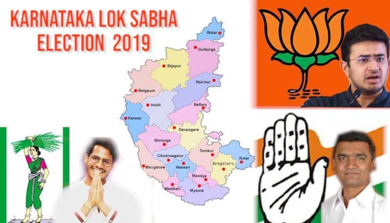 Karnataka Exit polls predict 21 25 seats BJP trouble for Congress JDS govt