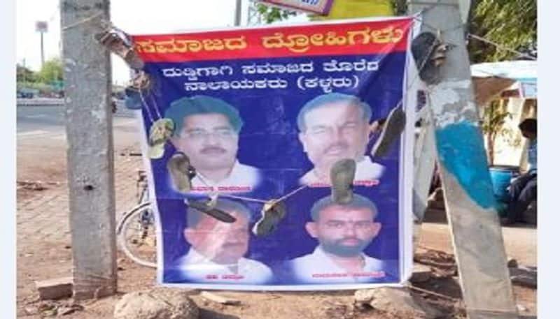 Kalaburagi People Unhappy with Defected Leaders