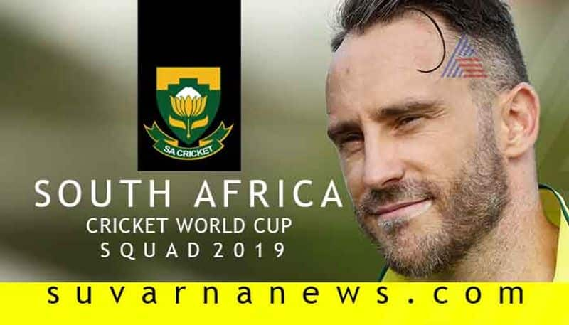 South Africa Cricket announces 15 men squad for upcoming world cup 2019