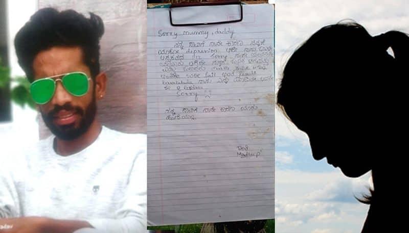 Ghosts of Nirbhaya return as Raichur girl abducted, raped and murdered