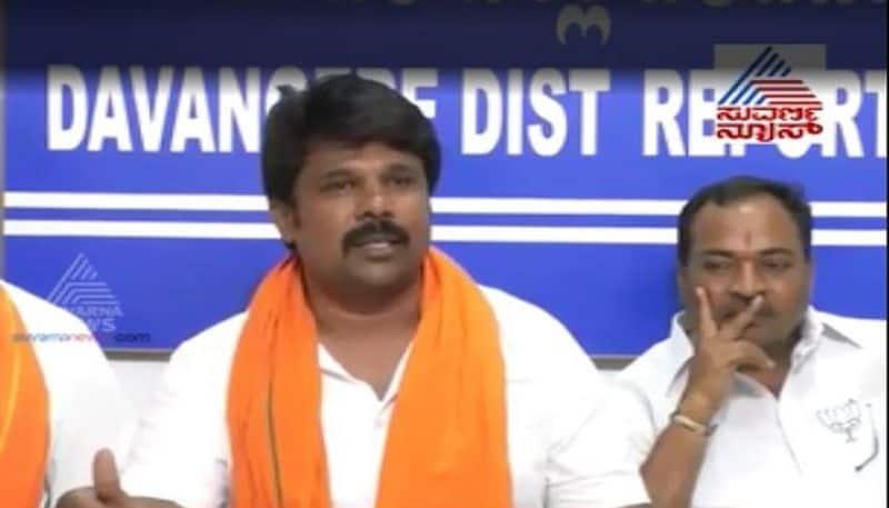 BJP Lawmaker Rajugouda Mocks Mandya JDS Candidate Nikhil Kumarswamy