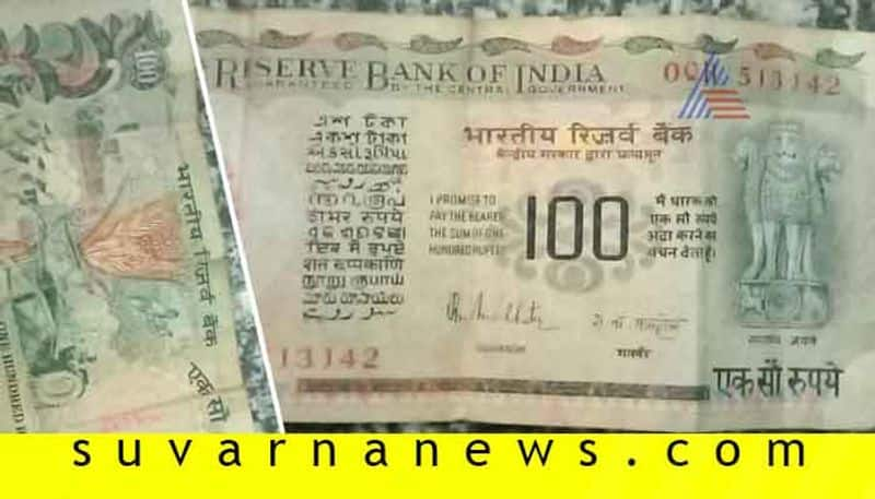 Chikkaballapur Voters Alleges Coalition Candidate Distributes Fake Notes